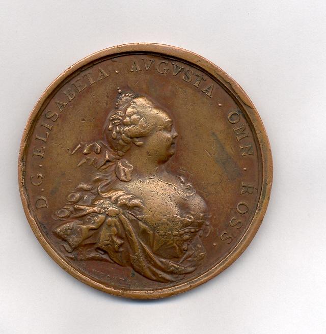 Медали елизаветы петровны 1885