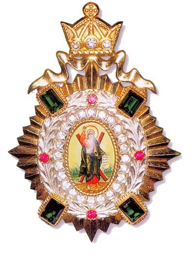 марку термобелья фото андреевского наградного креста наступлением холодов люди