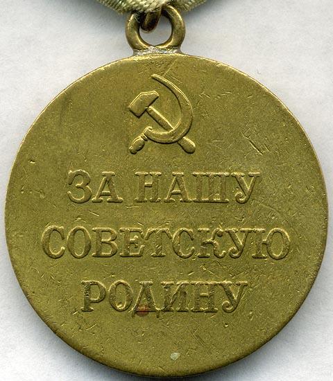 https://nagrada.moscow/files/51/img-762-3.jpg